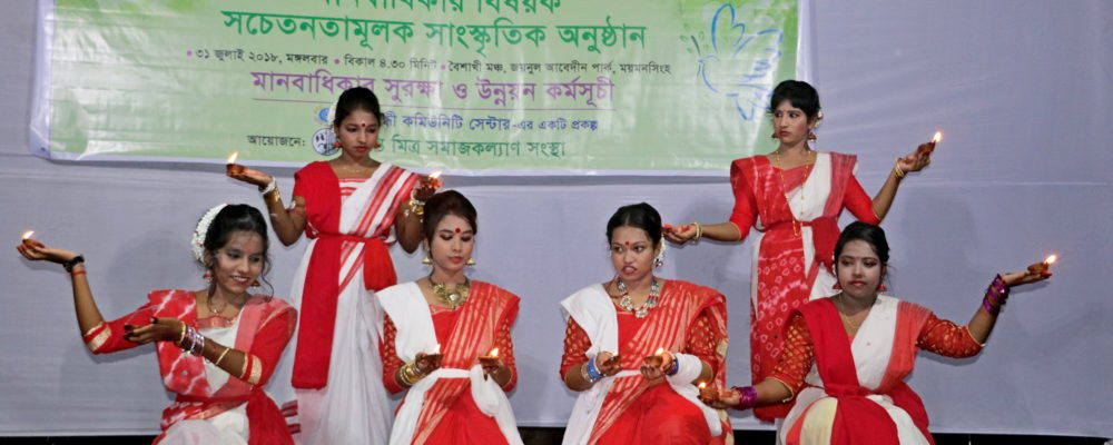 Cultural Program on Human Rights